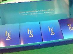 20071109155318.jpg