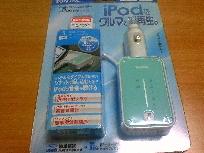 20071119164603.jpg