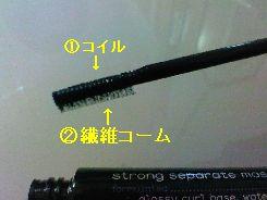 20071122165056.jpg