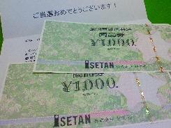 20071130162944.jpg