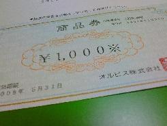 20071203162747.jpg