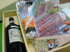イタリア産食材