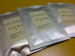 お茶サンプル
