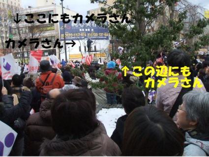 20070113192032.jpg
