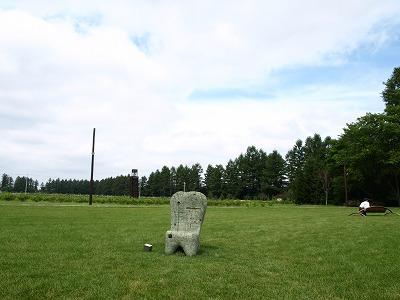 座ってみたい北の創作椅子展~~