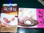 韓国製ロッテアイス