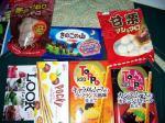 日本からのチョコレート