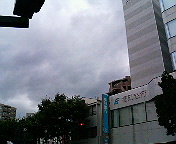 高宮駅付近