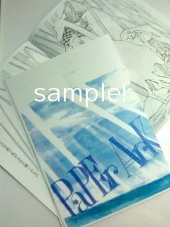 paper-ark-sample.jpg