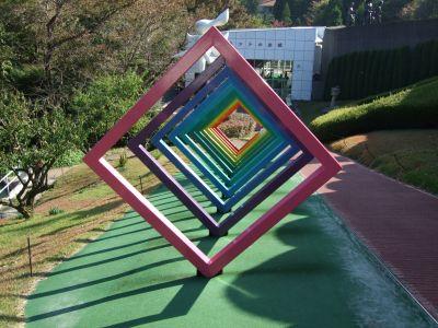 箱根の森美術館