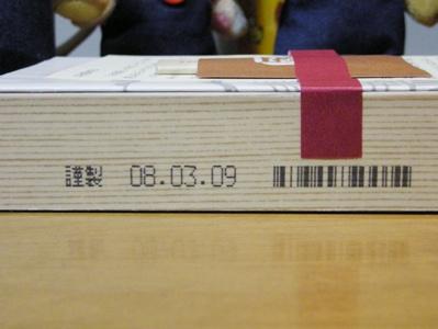DSCN2501 400300