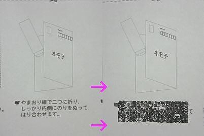 DSCN4032and33.jpg