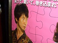 blog-498.jpg