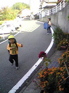 20081021084730[1]