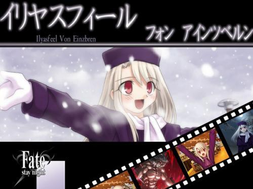 [壁紙]Fate/Stay Nightイリヤスフィール2