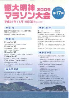 SCAN0110-3.jpg
