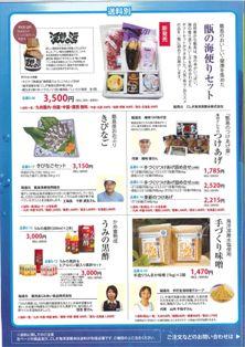 SCAN0113-1.jpg