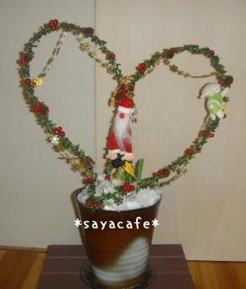 plant-heart-xmas.jpg