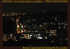 二番目の小夜子の写真館♪0131