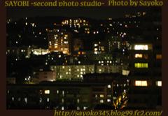 二番目の小夜子の写真館♪0132