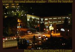 二番目の小夜子の写真館♪0133