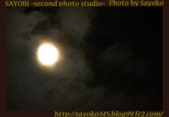 二番目の小夜子の写真館♪0141