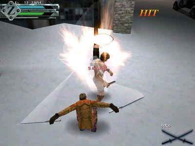 GunZ:チーターとの戦い。勝てるわけがない。