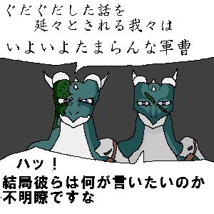 日本人は特に不明瞭な話し方になりやすい