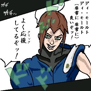 語り部モード「メローネ」