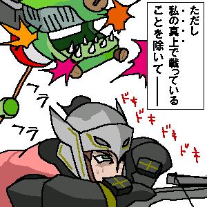 パープルラトス戦01