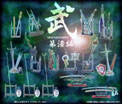 武 もののふ(MONONOFU)