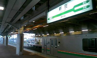 20080524181232
