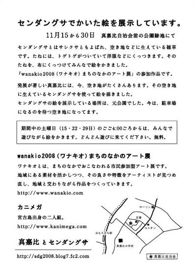 1122_flyer_b.jpg