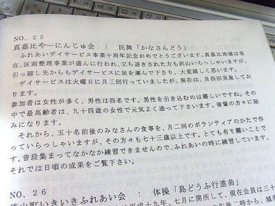 sen_3559.jpg