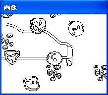 輪郭抽出器2