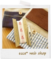 welcome to ecca* web shop