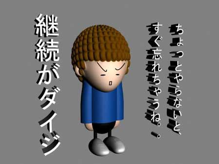 06_03_04_03.jpg