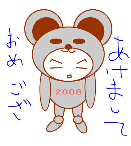08_01_17_01.jpg
