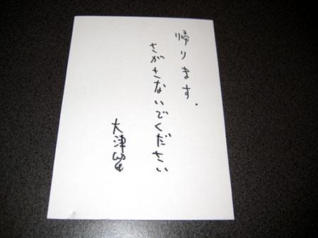 08_03_10_01.jpg
