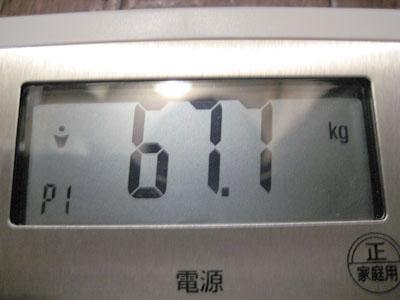 08_06_03_01.jpg