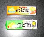 08_10_11_01.jpg