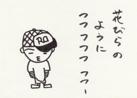 Scan10024.jpg