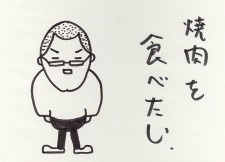 Scan10033.jpg