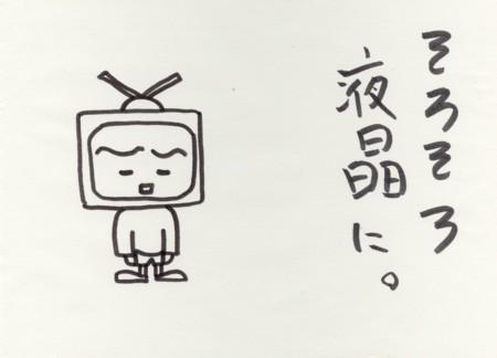 Scan10035.jpg