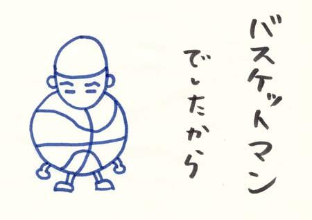 Scan10039.jpg