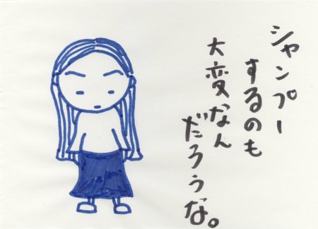 Scan10046.jpg