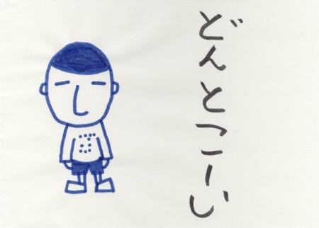 Scan10047.jpg