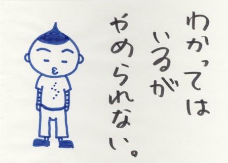 Scan10048.jpg