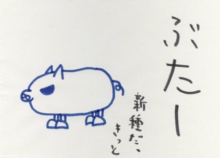 Scan10049.jpg