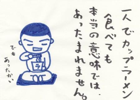 Scan10051.jpg